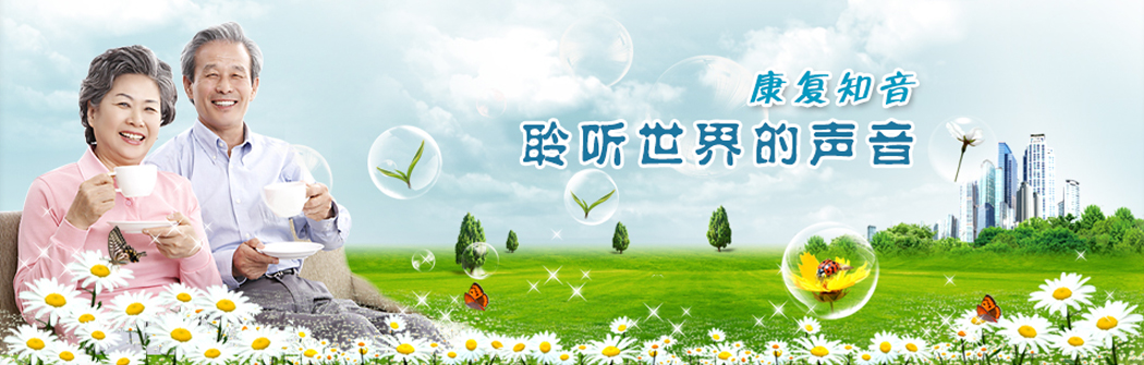 新疆康复yabo亚博体育苹果亚博体育app官方下载仪器有限公司